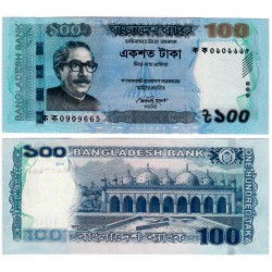 (57a) Bangladesh. 2011. 100 Taka (SC)