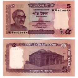 (53a) Bangladesh. 2011. 5 Taka (SC)