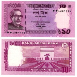 (54a) Bangladesh. 2012. 10 Taka (SC)