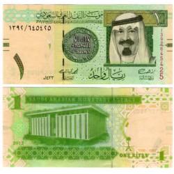 (31c) Arabia Saudí. 2012. 1 Riyal (SC)
