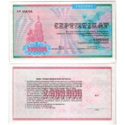(91B) Ucrania. 1992. 2000000 Karbovantsiv (SC)