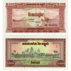(45) Kampuchea Democrática. 1995. 2000 Riels (SC)