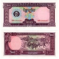 (31) Kampuchea Democrática. 1979. 20 Riels (SC)