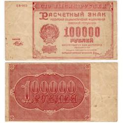 (117) Imperio Ruso. 1921. 100000 Roubles (BC+)