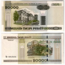 (31b) Bielorrusia. 2000. 20000 Rublei (SC)