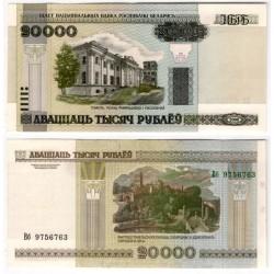 (31a) Bielorrusia. 2000. 20000 Rublei (SC)