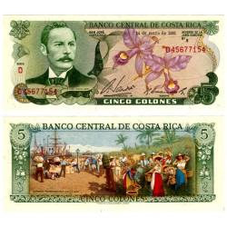 (236d) Costa Rica. 1981. 5 Colones (SC)