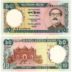 (33) Bangladesh. 1997-2000. 10 Taka (SC)