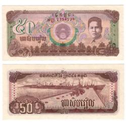 (35a) Kampuchea Democrática. 1992. 50 Riels (SC)