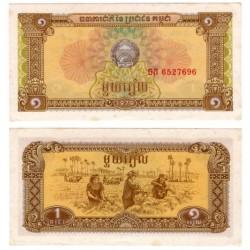 (28a) Kampuchea Democrática. 1979. 1 Riel (SC)