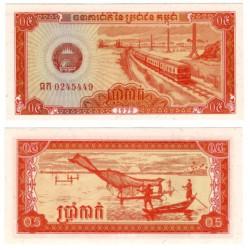 (27a) Kampuchea Democrática. 1979. 0,50 Riel (SC)