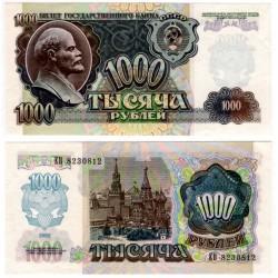 (246a) Unión Soviética. 1991. 1000 Roubles (SC-)