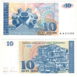 (9a) Macedonia. 1993. 10 Denari (SC)