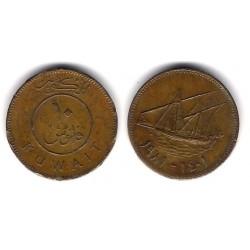 (11) Bahrain. 1981. 10 Fils (BC)