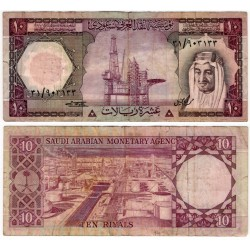 (18) Arabia Saudí. 1977. 10 Riyals (BC+) Pequeñas roturas