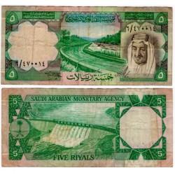 (17a) Arabia Saudí. 1977. 5 Riyals (BC+)