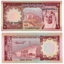 (16) Arabia Saudí. 1977. 1 Riyal (SC)