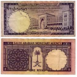 (11b) Arabia Saudí. 1968. 1 Riyal (BC+)