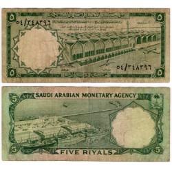 (12b) Arabia Saudí. 1968. 5 Riyals (BC) Rotura doblez central