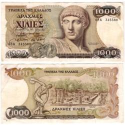 (202) Grecia. 1987. 1000 Drachma (MBC)