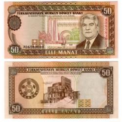 (5b) Turkmenistán. 1995. 50 Manat (SC)