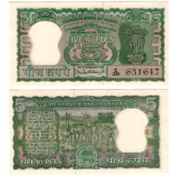 (54a) India. 1962-67. 5 Rupees (SC) Agujeros Grapas