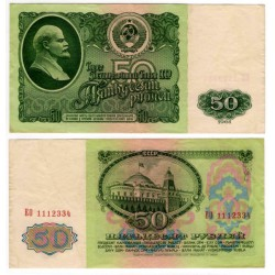 (235a) Unión Soviética. 1961. 50 Roubles (MBC+)