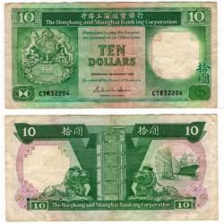 (191a) Hong Kong. 1985. 10 Dollars (BC+) Pequeños agujeros
