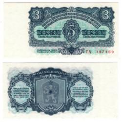 (81a) Checoslovaquia. 1961. 3 Korun (SC)