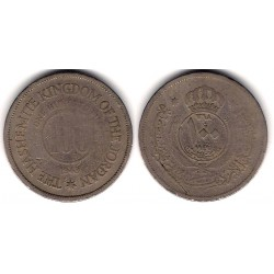 (7) Jordania. 1949. 100 Fils (RC)