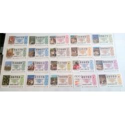 Loteria Nacional. 2008. Año Completo (50 Décimos)