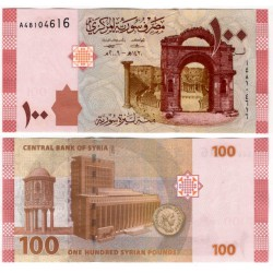 (113) Siria. 2009. 100 Lira (SC)