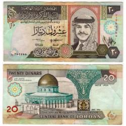 (27a) Jor+dania. 1992. 20 Dinars (BC+)
