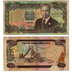 (29b) Kenia. 1990. 200 Shilingi (RC+)