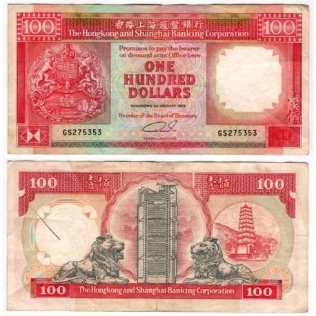 (198a) Hong Kong. 1989. 100 Dollars (BC) Pequeña escritura