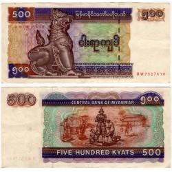(76b) Myanmar. 1995. 500 Kyats (MBC)