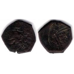 Carlos II. 1680. 2 Maravedi (BC) Sin Ceca Visible