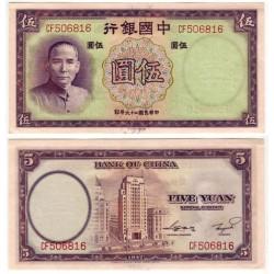 (80) China. 1937. 5 Yuan (SC-)