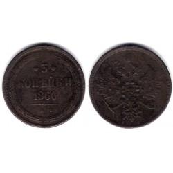 (Y5a.1) Imperio Ruso. 1860. 3 Kopeks (BC+)