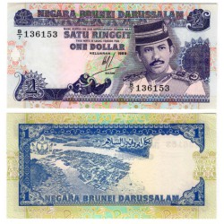 (13a) Brunei. 1989. 1 Ringgit (SC)