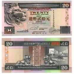 (201a) Hong Kong. 1993. 20 Dollars (SC)