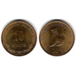 (62) Myanmar. 1999. 10 Kyats (MBC)