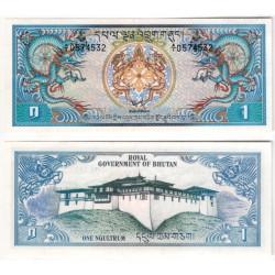 (5) Bhutan. 1981. 1 Ngultrum (SC)