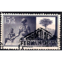 (B40) Guinea Española. 1956. 15 + 5 Céntimos (Usado)