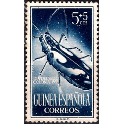 (B27) Guinea Española. 1953. 5 + 5 Céntimos (Usado)