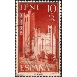 (B48) Sidi Ifni. 1960. 10 + 5 Céntimos (Usado)