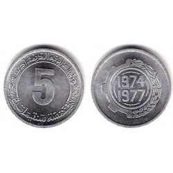 (106) Algeria. 1974. 5 Centimes (SC)