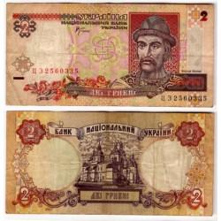 (109b) Ucrania. 2001. 2 Hrivni (BC+)