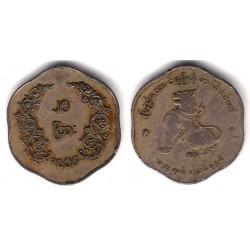 (35) Myanmar. 1954. 25 Pyas (MBC)