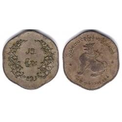 (35) Myanmar. 1952. 25 Pyas (BC+)